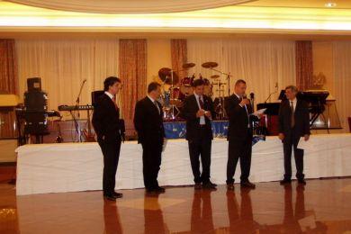 Cena Regionale del Gestore figisc 2005